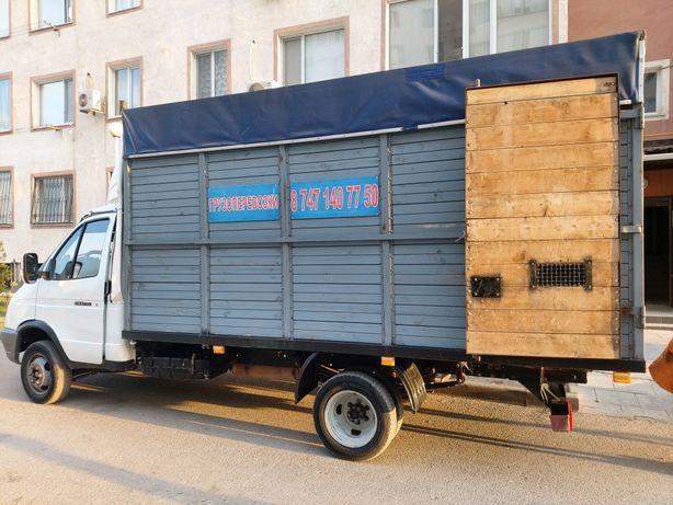 Грузоперевозки доставка груз шымкент алматы тараз туркестан газель