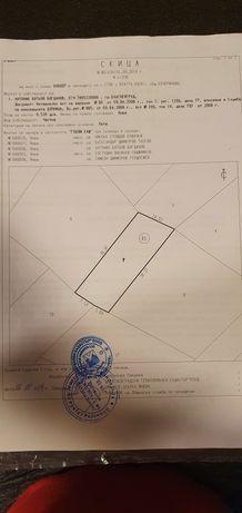 Парцели в с. Стоб, Рилски Манастир, Благоевград