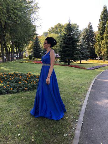 Rochie Ocazie/ Albastru