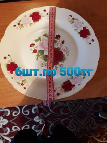 Посуда продажа новая