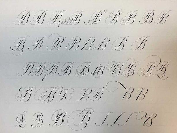 Почерк Каллиграфия Коркем жазу