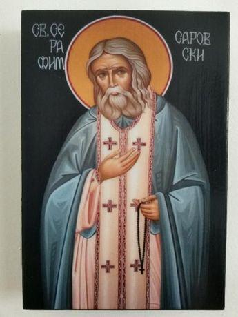 Икона на Свети Серафим Саровски icona Sveti Serafim Sarovski