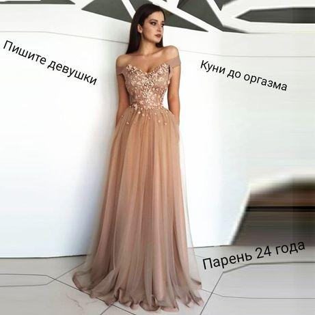 Платье вечернее, новая