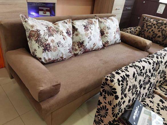НОВИ диван спалня с ракла