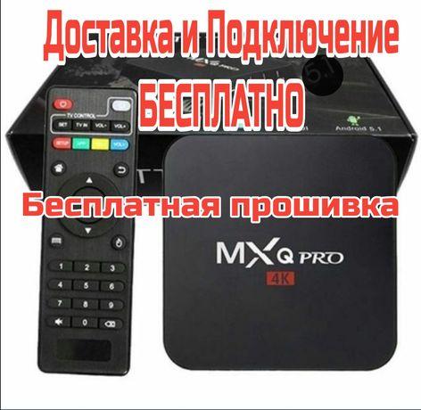 Android tv box,тв бокс,смарт приставка,smart tv,tv box,тв бокс