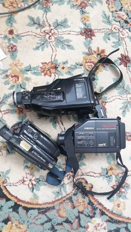 camera video vintage 150lei toate 3bucati