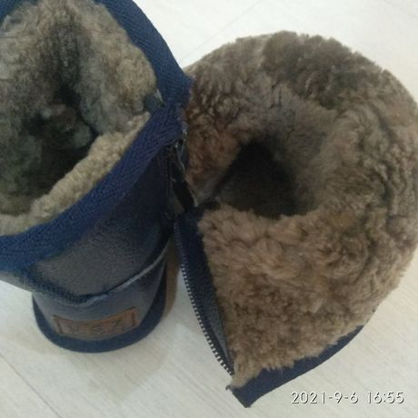Обувь зимняя ,уги