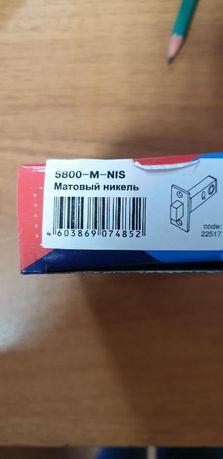 Продаю: Задвижки магн.для дверей, комплект наличников и др