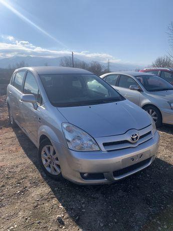 20броя На Части Toyota Corolla Verso 2.0 116 D-4D Корола Версо