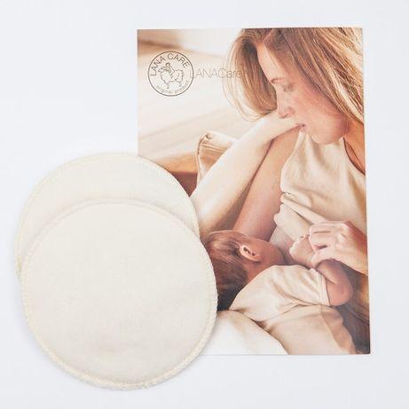 Подложки за кърмене LANACare Softline размер М