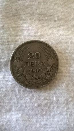 Антична монета от 20лв