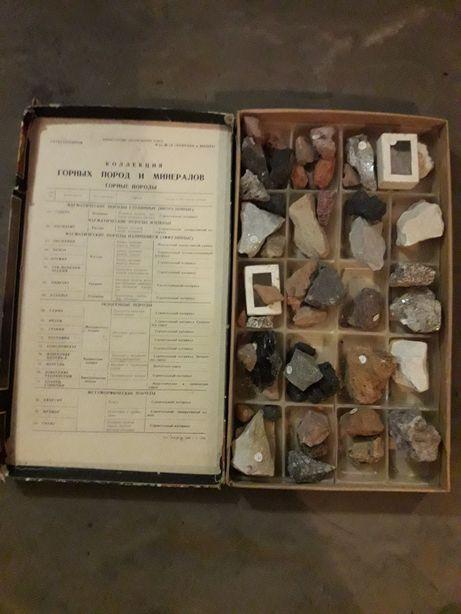Продам коллекции полезных ископаемых