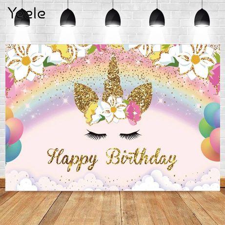 Винил и други аксесоари за рожден ден на тема Unicorn / еднорог