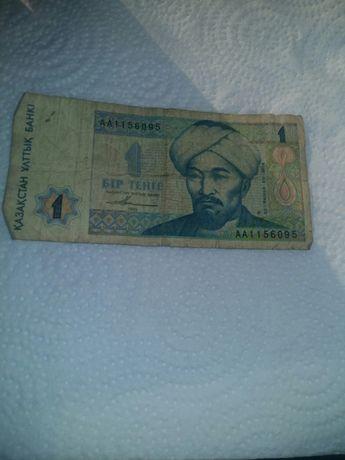 Продам бумажные деньги