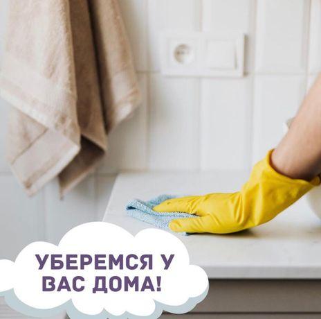 Клининг Алматы   уборка дома