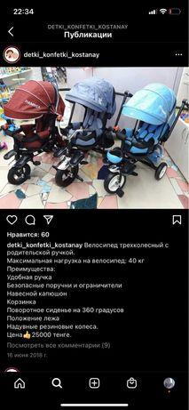 Каляска-велосипед