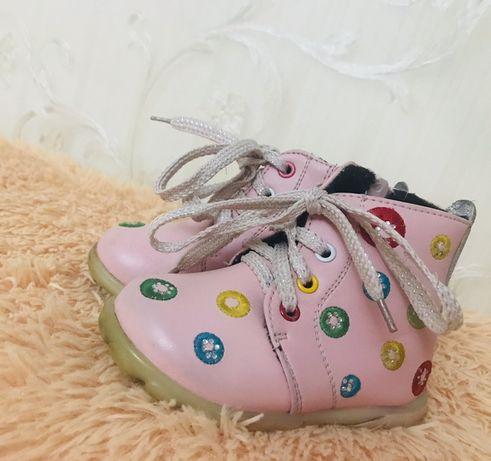 Осенне-весенние ботиночки Гномик