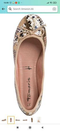 Обувки балеринки Tamaris