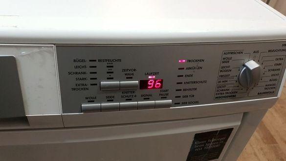 Сушилня за дрехи AEG компресор