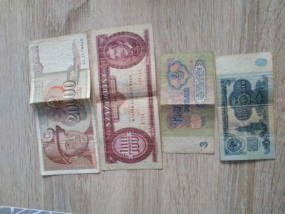 Книжни банкноти