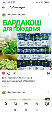 Натуральная Турецкая продукцияБез добавок и примесей