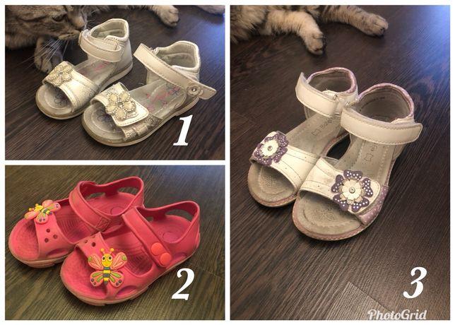 Детская обувь. Сандали для девочкек. Мыльницы