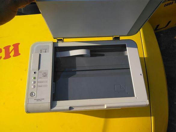 Принтер цветен
