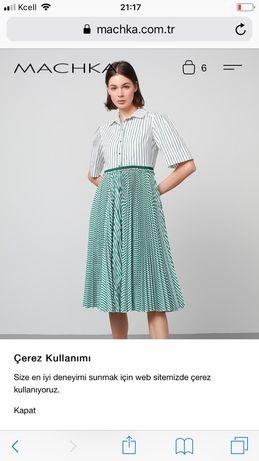Продам качественное платье из Турции фирмы machka. 100% хлопок