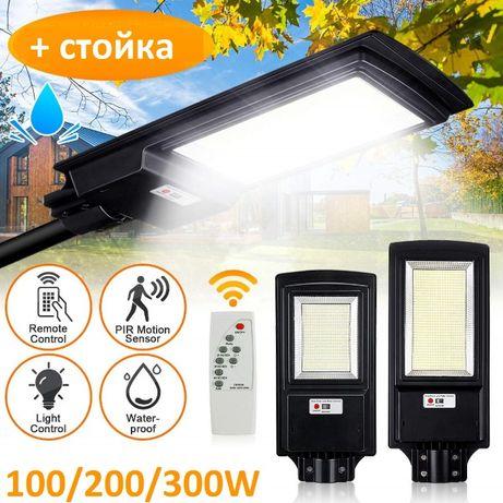 Ярка улична соларна лампа 100/200/350W + ПОДАРЪК стойка и дистанционн