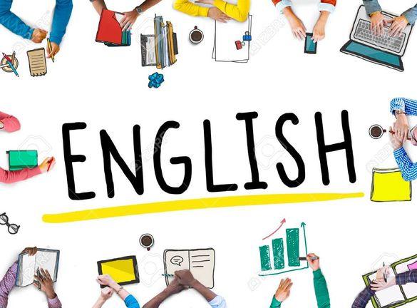 Помощ по английски език