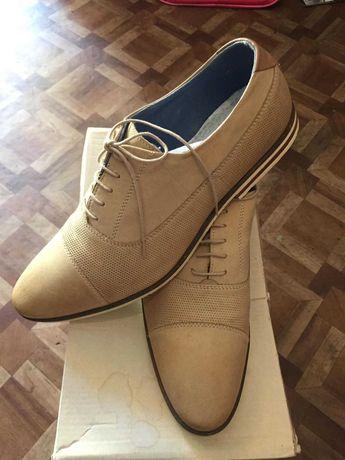 Pantofi barbati din piele naturala -43