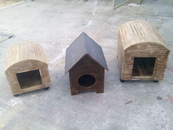 Къщички за домашни любимци