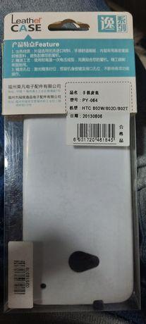 Carcasa HTC 802W/802D/802T