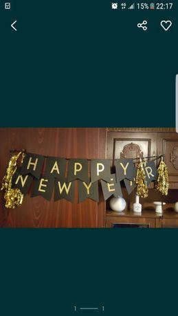 Happy Newyerr urgent