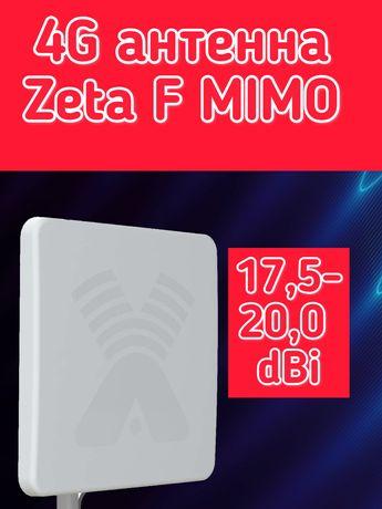 Мощная антенна 4G LTE 17.5-20.0 dBi Zeta F MIMO диапазон 17ОО-27ОО МГц