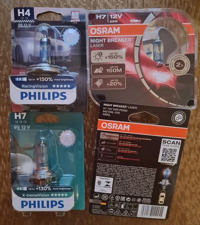 Becuri auto H7 & H4 Osram laser si Philips racing, Samsung s20 +, SSD
