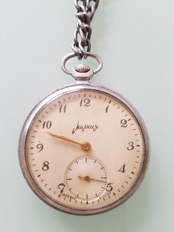 Продавам джобен часовник Молния
