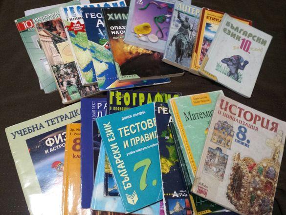 Учебници 7,8,9,10 клас- моля, гледайте списъка!