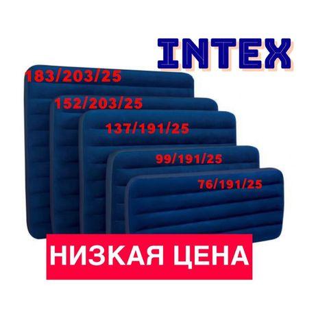 Надувной матрас Intex интекс! Все размеры, насос низкие цены со склада