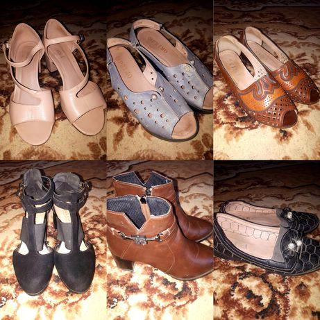 Женская обувь все 7000