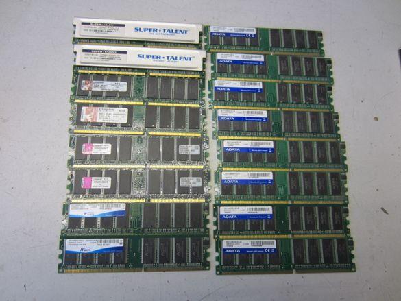 1GB DDR400 за настолен компютър.