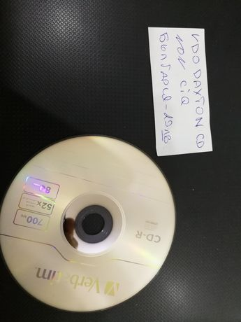 CD за навигация VDO DAYTON