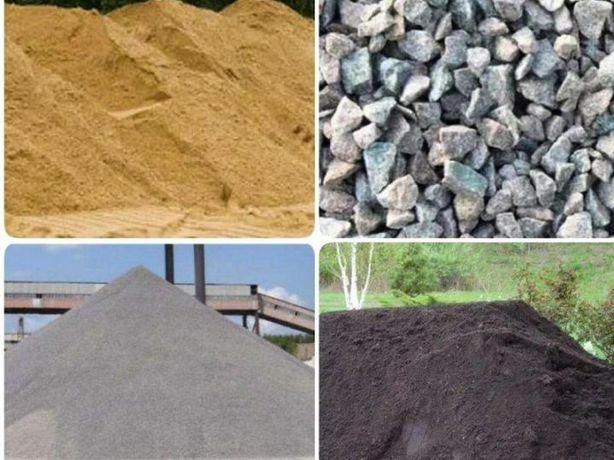 Доставка песок, щебень, грунт, глина, чернозем, вывоз мусора