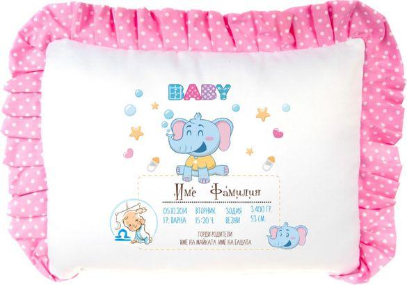 Бебешка възглавница визитка със снимка или текст
