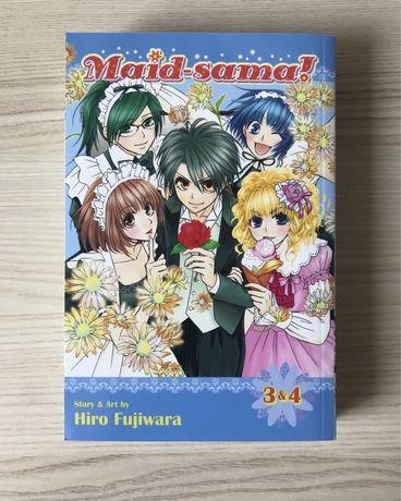 Manga Maid-Sama 3&4