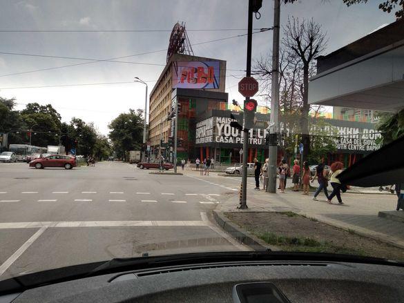 Магазин/офис 20 м2, Червен Площад