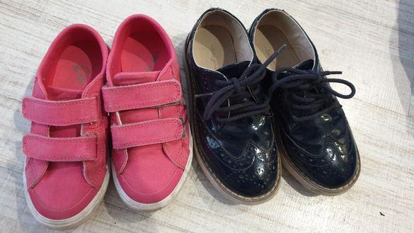 Zara Girl,  Le Coq sportif  страхотни обувки за малка принцеса