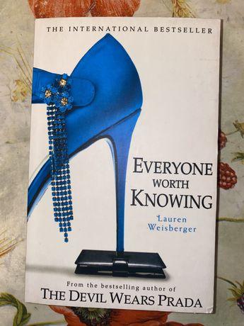 Книга Everyone worth knowing