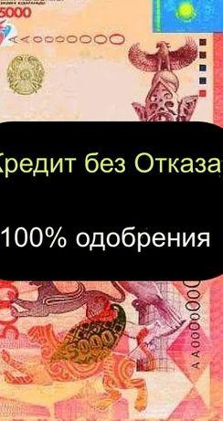 Haличными или на кaрту деньги, ceйчаc, в Кaзаxстанe