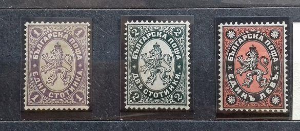 Пощенски марки Голям лъв II - Лъвът от българския герб (1886-08-25)